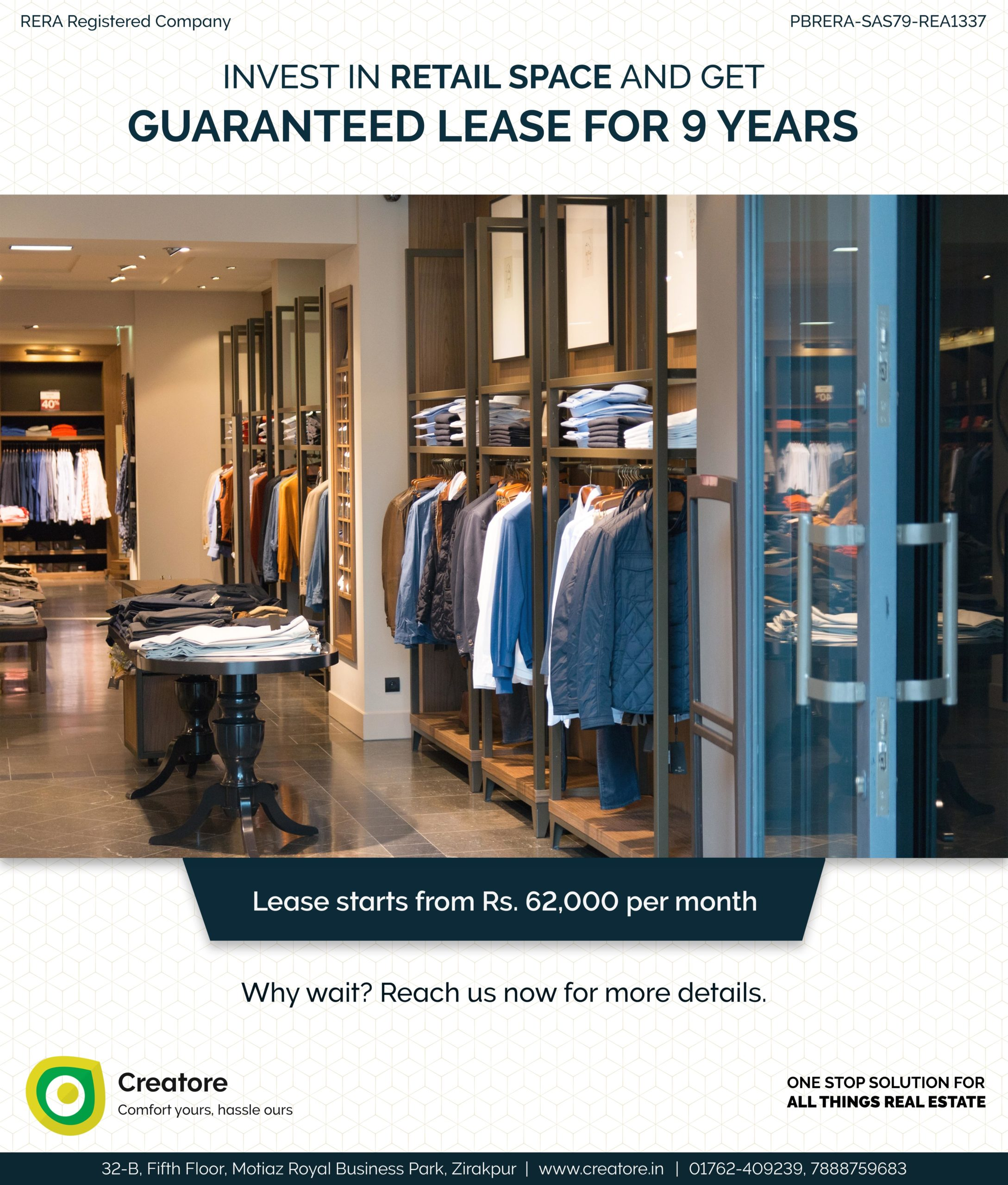 Commercial-Property-Lease-Ad